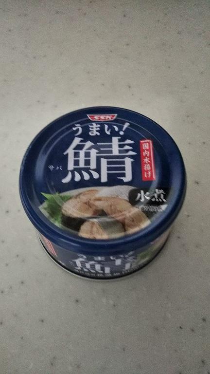 この青い缶が目印です!