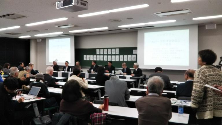 東京で開かれたシンポジウム