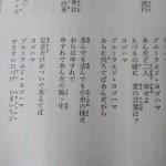 「ブルーライト横浜「」の吉里吉里バージョン