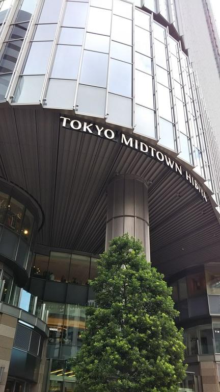 映画は東京ミッドタウンで