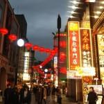 中華街の人通りはあまり多くない