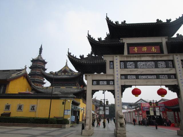 無錫の南禅寺