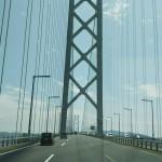 明石海峡大橋を渡って淡路島へ