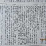『新潮 現代国語辞典』