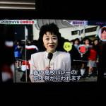 日本テレビの映像から