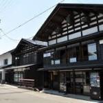 しっとりとした趣のある増田町