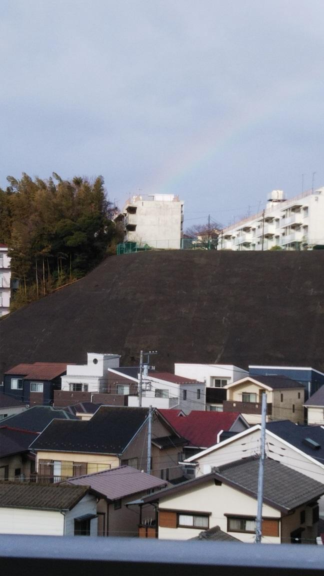 我が家から見た虹