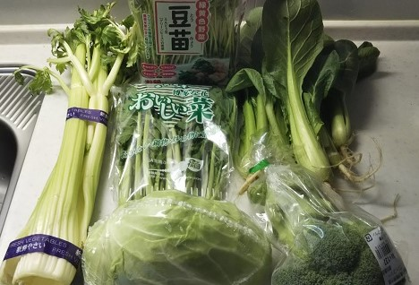 緑の野菜がいっぱい