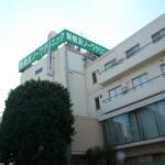 芸能人健保指定の健診センター