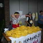 イベントでバナナのたたき売りをやっていた