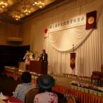 1部は埼玉新聞丸山会長の講演。甲斐姫の話をもっと聞きたかった!!