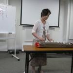 セミナー、特別ゲストによる琴の演奏
