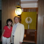 3年前先生と京料理店で会食