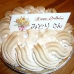 フワフワのメレンゲケーキです