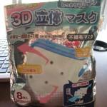 8枚入り100円