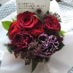 「鎮魂と希望」激励のお花