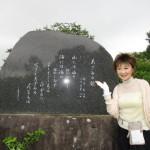 「鎌倉抒情」の作曲者八洲先生の歌碑