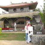 琉球時代のの邸宅?