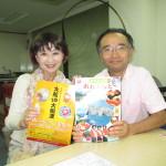 石井さんは幼稚園の園長さんで、ランナーです。