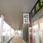 JR東戸塚駅前にある