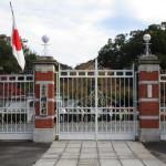第八高等学校の正門を利用