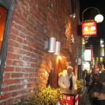 渋谷の名店「麗郷(れいきょう)」