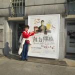 和歌山に会いに行きたいわ