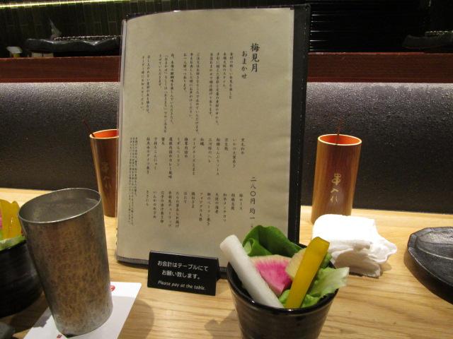 名古屋の串亭