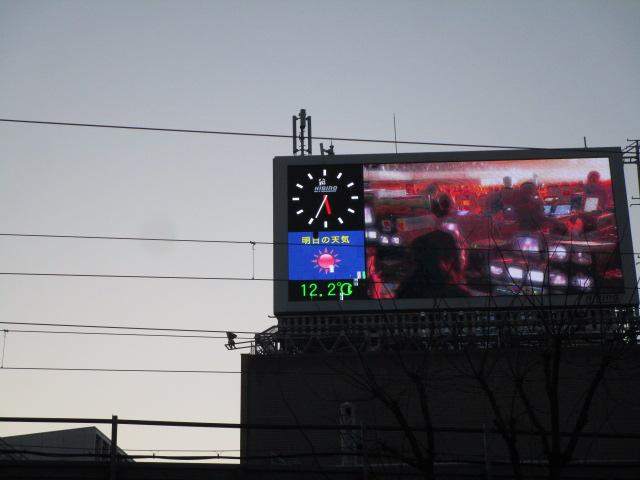 17時半過ぎなのにこの明るさ、この気温