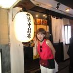 夜は横浜の食事会に出席