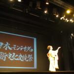 鎌倉抒情を歌い舞う