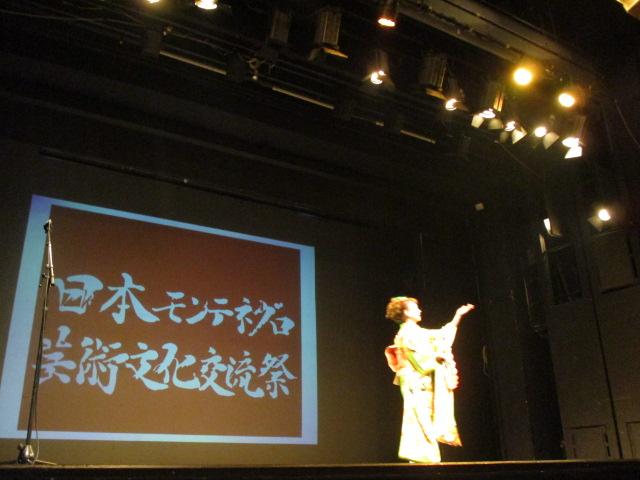「鎌倉抒情」を歌い