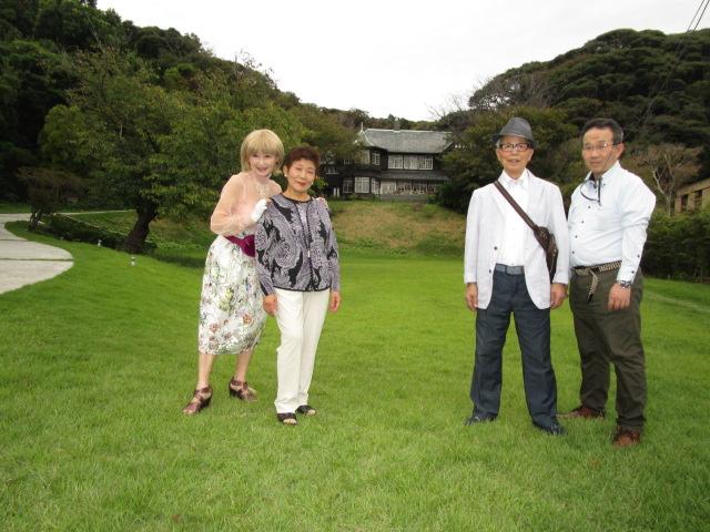広ーい敷地に建つ鎌倉3大洋館