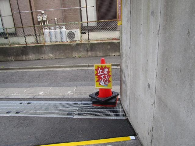 駐輪場側にはこの看板