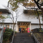 新宿京王プラザホテルのクリニックへ
