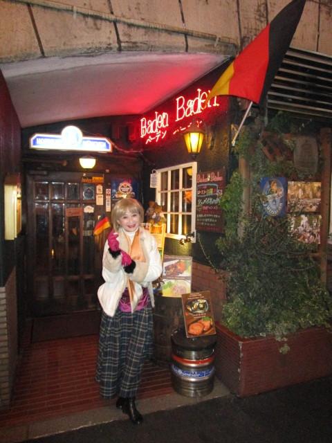 銀座の老舗ドイツ居酒屋