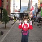 TOHOシネマズ新宿で観まーす