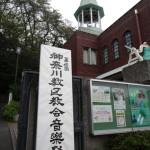 100年の伝統ある教会