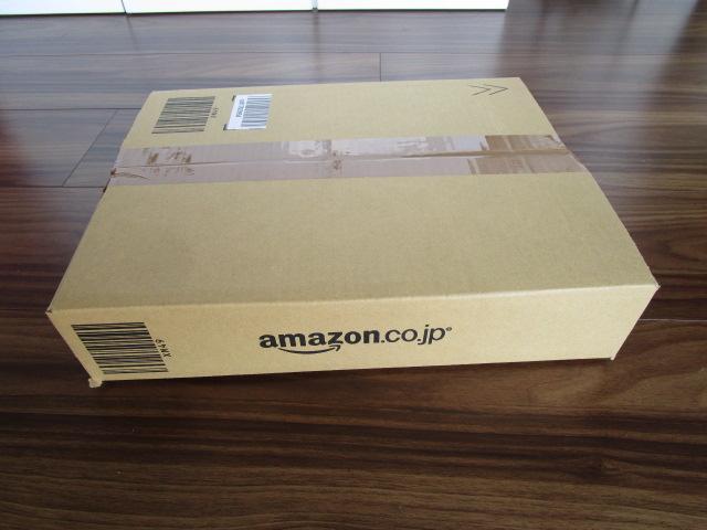 箱もこんなに大きくなくてもいいのに