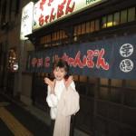 早稲田の居酒屋「葉隠」へ