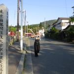 箱根駅伝のゴール地点