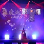 韓国舞踊で幕開け