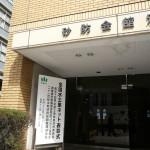 永田町のホールです