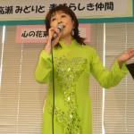 「鎌倉抒情」も歌いました